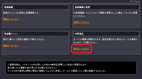 ZERO-ANIMATION cancellation form 1