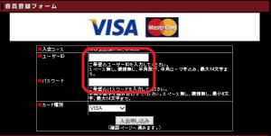 Nozokihonpo NAKAMURAYA join page 1