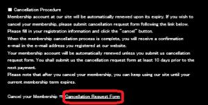Punyo in the public bath cancellation form 1