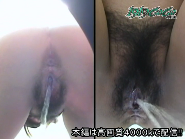 1919gogo Free erotic videos! Pussy flowing pee can be seen with uncensored JAV voyeur video
