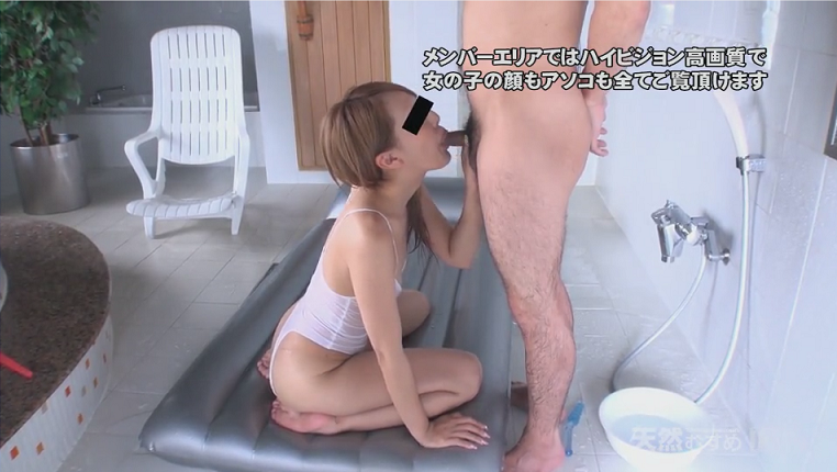 I show you free JAV porn of 10musume! Show you the members charge statement and discount code