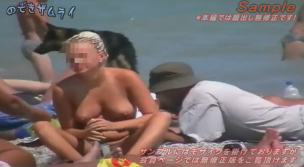 Thoroughly explain the Peep SAMURAI with free voyeur videos! Nudist beach, girls' toilet, open-air bath completely visible