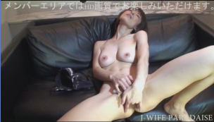 On Javholic uncensored JAV porn videos unlimited you!