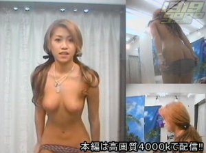 I show all of 1919gogo! JAV voyeur movies as well as member fee details