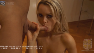 [Free porn] Caucasian big cock stick to blonde beautiful girl anal, Kin8tengoku