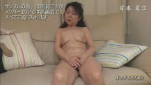 [Free MILF] Watch married women porn videos of 43, 56 and 60-year-old