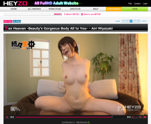 Screen shot of free porn videos in HEYZO 2