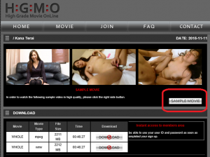 The screenshot image of free sample porn video on HGMO 2