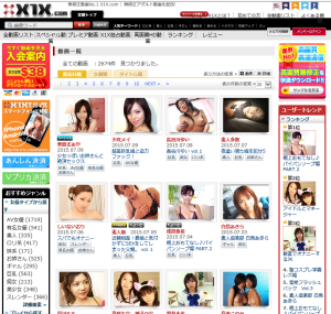 Screen shot of porn video list page in X1X.com 1