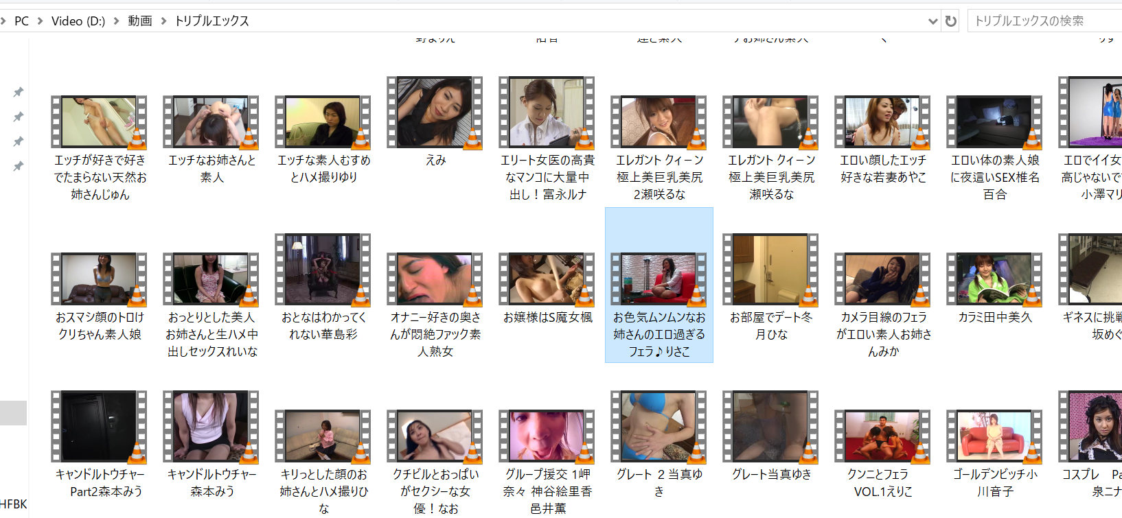 some of the uncensored JAV porn videos I downloaded when I was a member of XXX