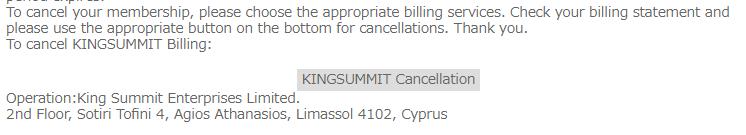 HITOZUMA-GIRI cancellation page 1