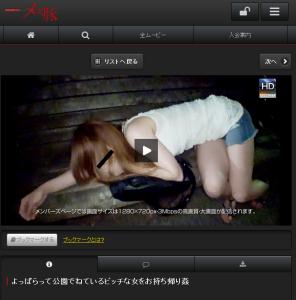 Screen shot of MESUBUTA mobile site 2