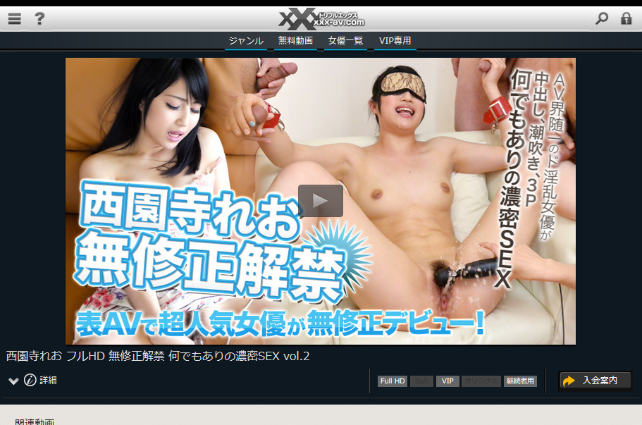 Free sample porn video page of mobile site XXX 2