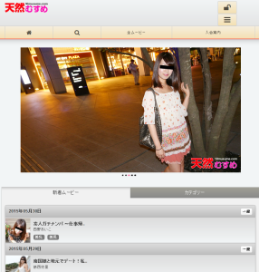 The screen shot of 10musume mobile site 1