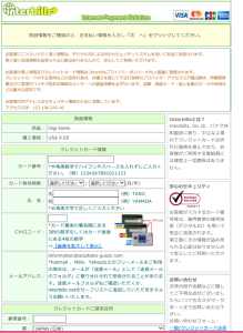 How to buy the voyeur videos in Soft-Ichiba 4How to buy the voyeur videos in Soft-Ichiba 4