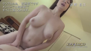 H0930 free MILF SEX videos of 30s wives and 40s big tits mature