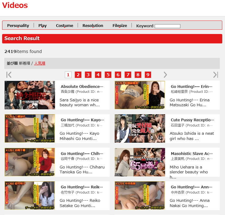 The screeshot image of free porn video list page on Tokyo-Hot 1