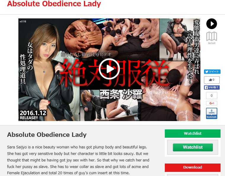 The screeshot image of free porn video list page on Tokyo-Hot 2