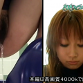 1919gogo only $1.5 a day if you want to see JAV uncensored voyeur videos