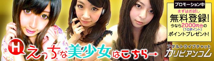 SakuraLive banner image