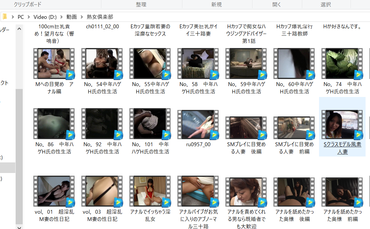 some of the uncensored JAV SEX videos that I downloaded when I was a member of Jukujo Club.