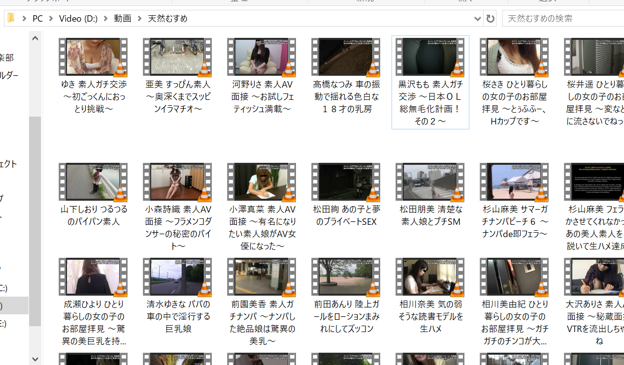 just a part of the uncensored erotic videos I downloaded from the 10musume