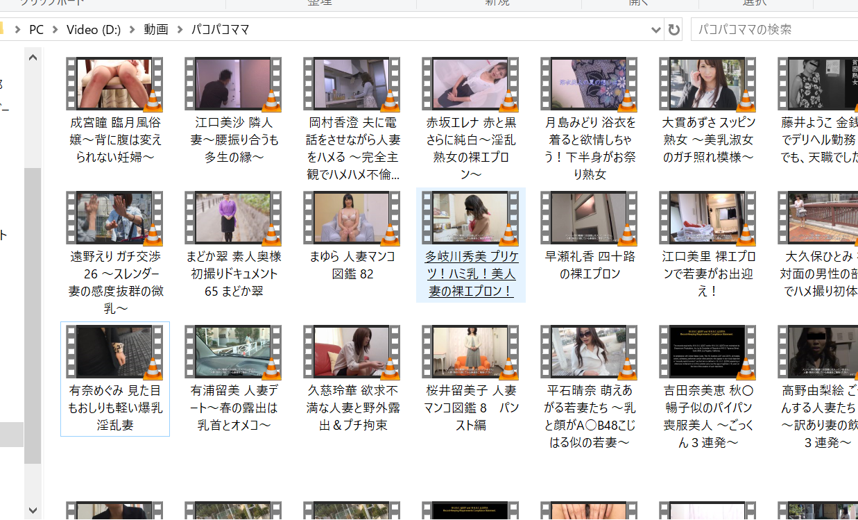 some of uncensored jav sex videos i downloaded from pacopacomama