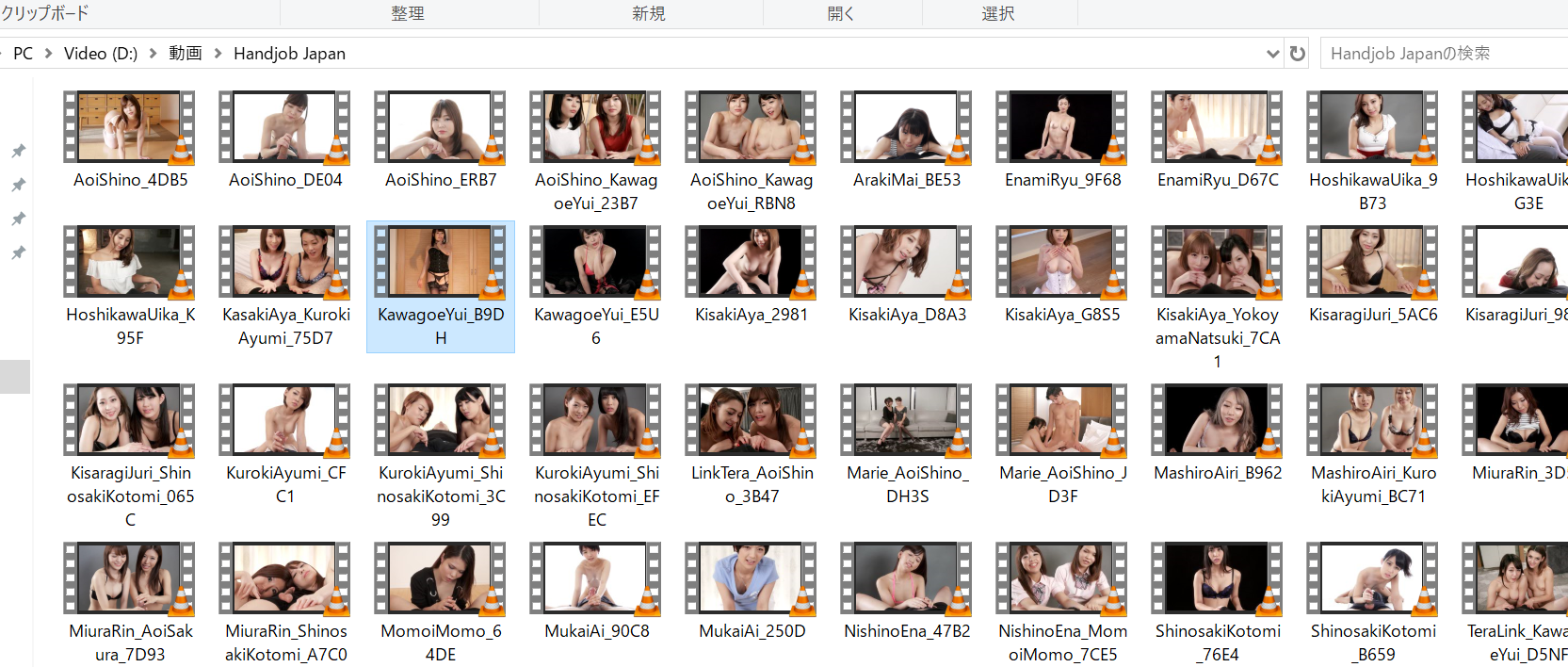 uncensored JAV erotic videos that I downloaded and got when I joined Handjob Japan