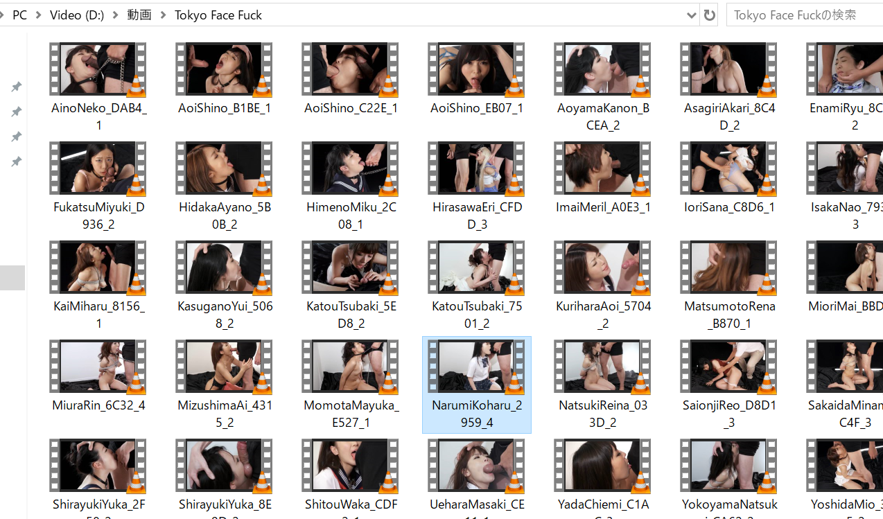 some of the uncensored JAV erotic videos I downloaded when I was a member of Tokyo Face Fuck