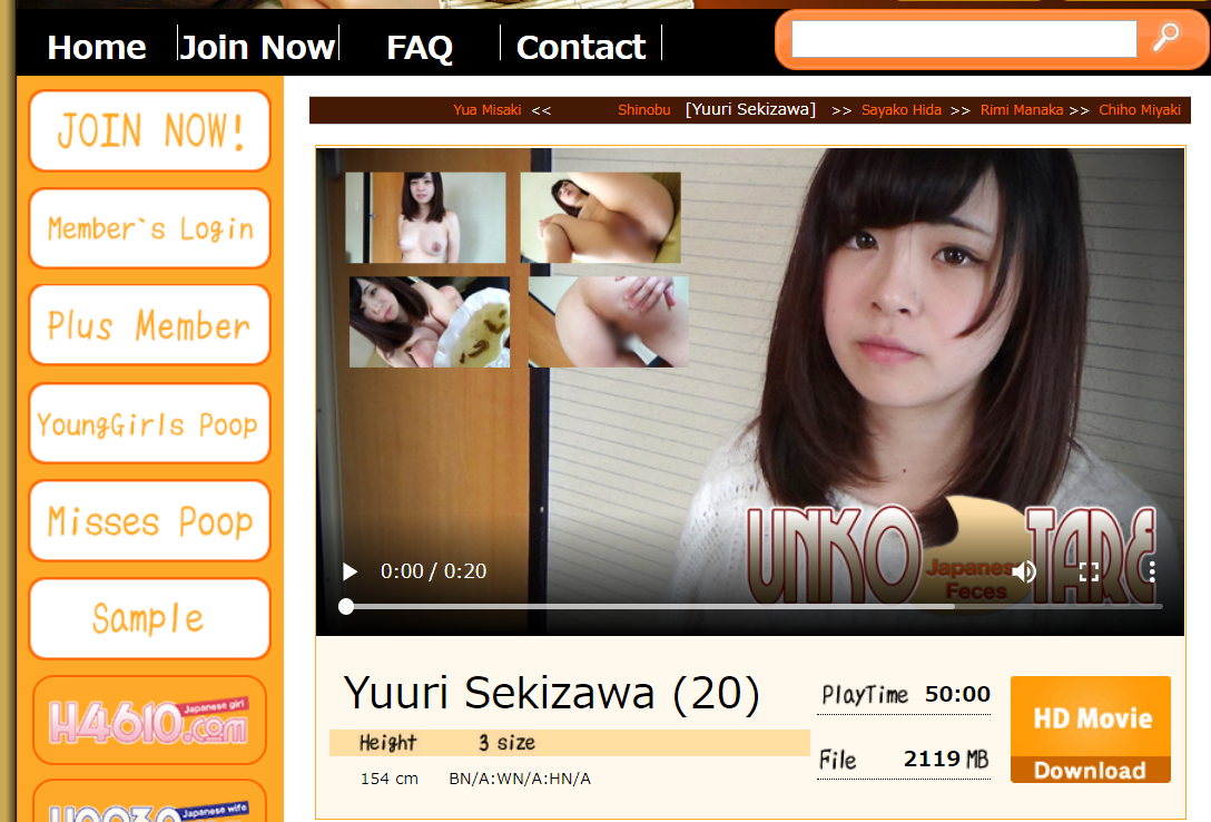 JAV erotic video page of Unkotare