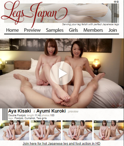 The erotic video page of Legs Japan