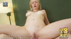 Kin8tengoku free JAV SEX video? Blonde beauties with uncensored erotic video
