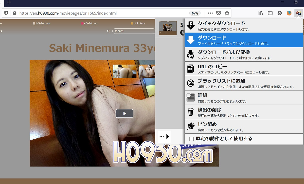 secret technique to download as many uncensored JAV pornographic movies as you like from H0930