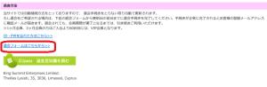 1000人斬り退会フォーム1