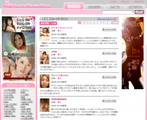 J素人パラダイスの無料エロ動画ページのスクリーンショット画像 1