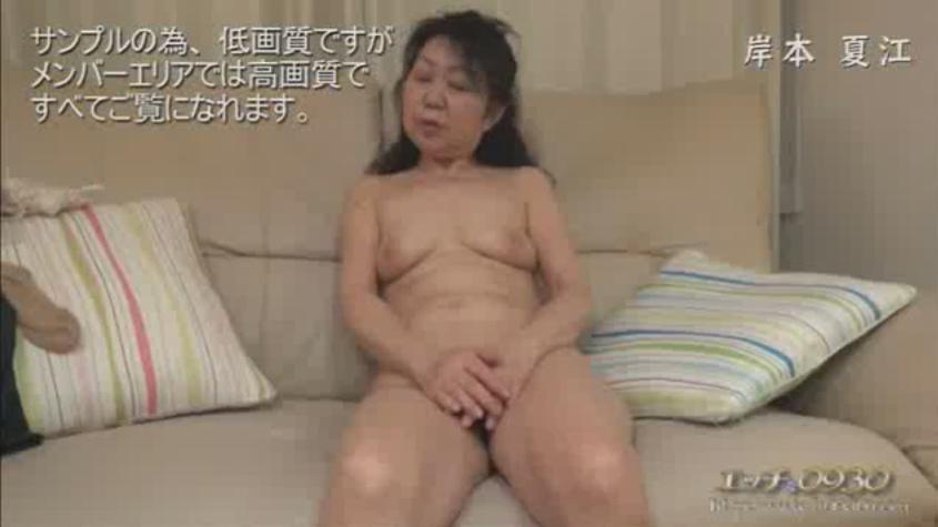 (無料視聴)43歳、56歳、60歳の人妻の無修正エロ動画