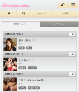 J素人パラダイスのスマートフォン対応サイト1
