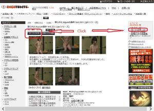 DIGITENSの無料盗撮動画2