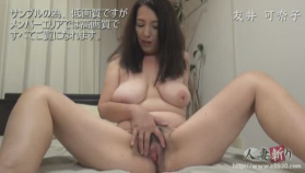 【人妻斬りの無料熟女動画】四十路人妻の無修正動画を4本