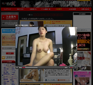 The screenshot image of free voyeur video page on Voyeur X part 1