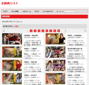 Tokyo-Hotの無料エロ動画ページのスクリーンショット画像1