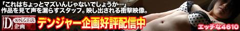 H4610 banner image
