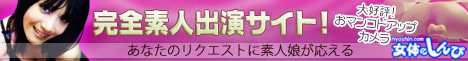 Link to join page of Japanese fetish and maniac porn site NYOSHIN