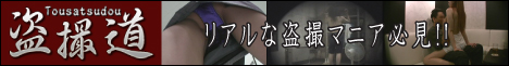 Tousatsudou banner image