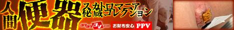 anan.AV banner image