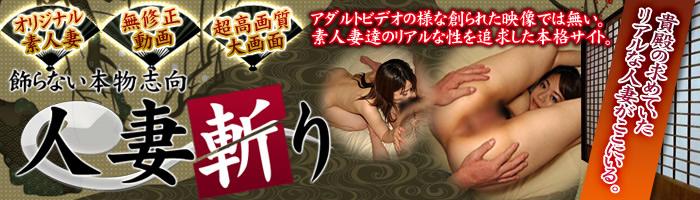 c0930 banner image