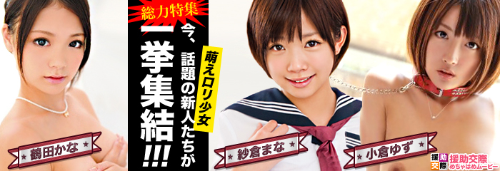 Enkou55 banner image