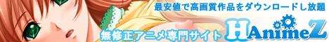 HanimeZ banner image