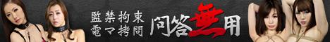 Mondou64 banner image