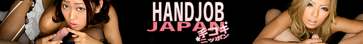 HandJob Japan banner image